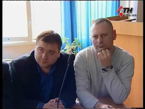 Новости АТН - 21.11.2017