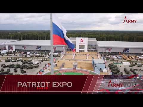 Army 2017. International Military Forum.