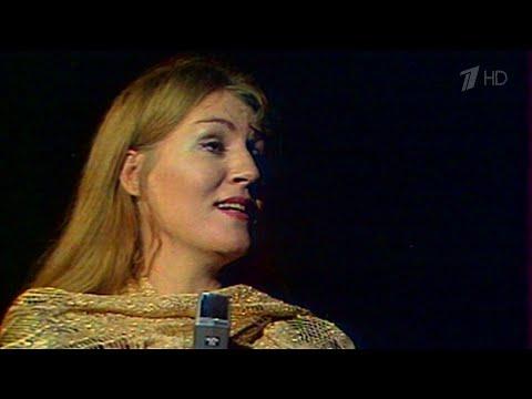 «Анна Герман. Дом любви и солнца». Документальный фильм