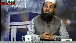 """বাংলায় খুতবা দেয়া প্রসঙ্গে মতামত """"ডঃ মোহাম্মাদ সাইফুল্লাহ"""""""