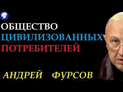 РЕПТИЛОИДЫ  - А.ФУРСОВ .