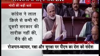 Watch: PM Modi's 'Ramayan' joke on Renuka Chowdhury's laughter in Rajya Sabha