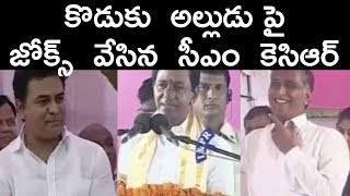 CM KCR Funny Comments On KTR And Harish Rao| TS Assembly Winter Session|M&N Breaking