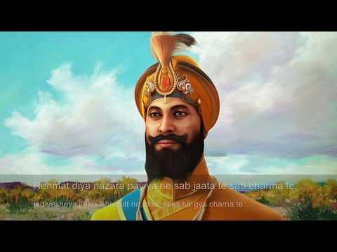 Dhan Jigra Kalgiyaan Wale Da Lyrics   KaM Lohgarh ft. Gurjit Singh Talle & Joban Singh