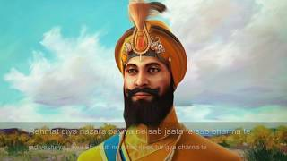 download lagu Dhan Jigra Kalgiyaan Wale Da   Kam Lohgarh gratis