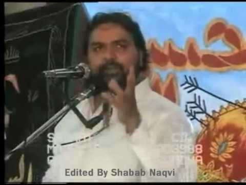 Lal Masjid Shair - Shaukat Raza Shaukat To Watch Full Majlis Go To Www.ajareresalat video