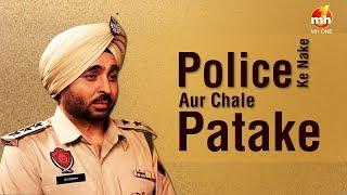 Police Ke Nake Aur Chale Patake | Bhagwant Mann | Jugnu Haazir Hai