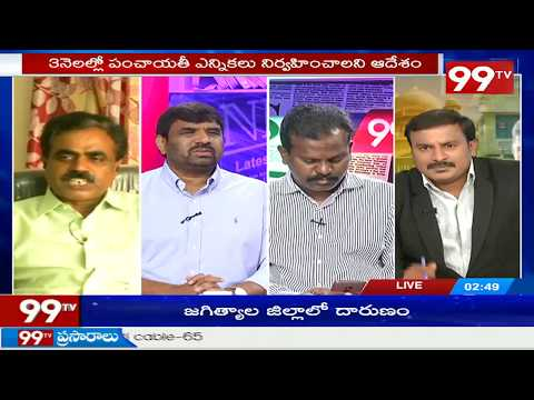 Debate On Panchayati Elections In  Andhra pradesh | Janasena | TDP | YCP | Congress | 99TV Telugu