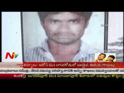 Girl Gang Raped By Three Rowdy Sheeters In Rajahmundry | NTV