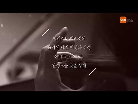 공연 홍보 영상
