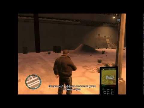 Как ввести читы в GTA IV