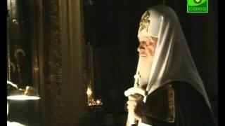 Покаянный канон Андрей Критского, вторник.