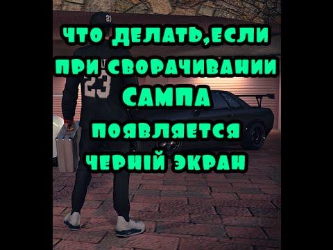 Как сделать меньше чат в сампе - Gallery-Oskol.ru