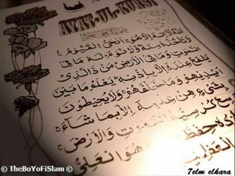 Al Ruqyah Al Shariah Full By Sheikh Nasser Al-qatami video
