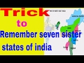 SEVEN SISTER STATE OF INDIA For Ssc/upsc/uppsc In [HINDI/ENGLISH]