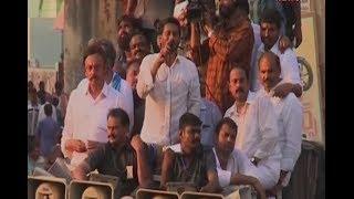 YS Jagan Mohan Reddy Speech In Praja Sankalpa Yatra