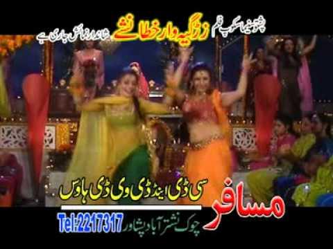 ghazala javid new song 2011