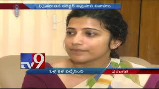 Warangal Collector Amrapali to marry IPS Sameer Sharma on Feb 18th