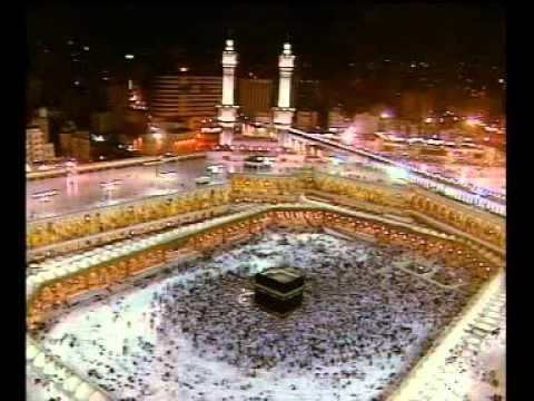 Namaz ke Masayeal (Muhammadi Namaz)