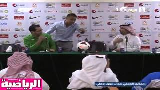 Vitor Pereira goes mad after Al-Ahli press officer tries to restrict his comment
