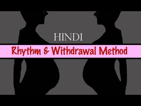 Rhythm And Withdrawal Method- Hindi video