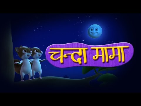 Chanda Mama Hindi Rhymes For Children video