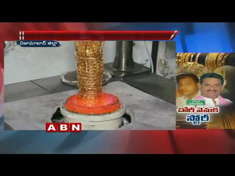 TRS Leaders involved in Armoor Robbery Case | Nizamabad