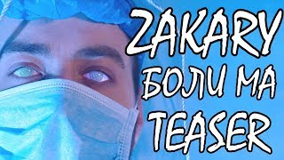 ZAKARY - BOLI MA (OFFICIAL MUSIC VIDEO TEASER)
