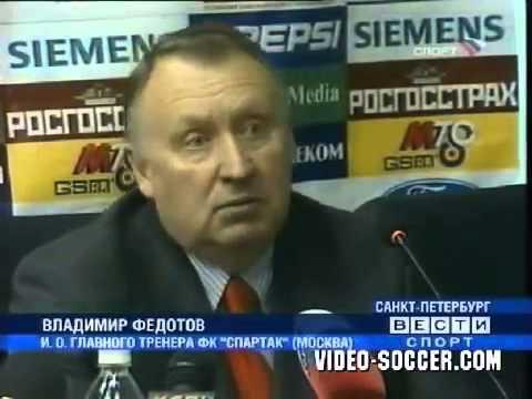 Владимир Григорьевич Федотов