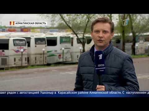 Неизвестные в военной форме не пропускают автобусы в Алматы