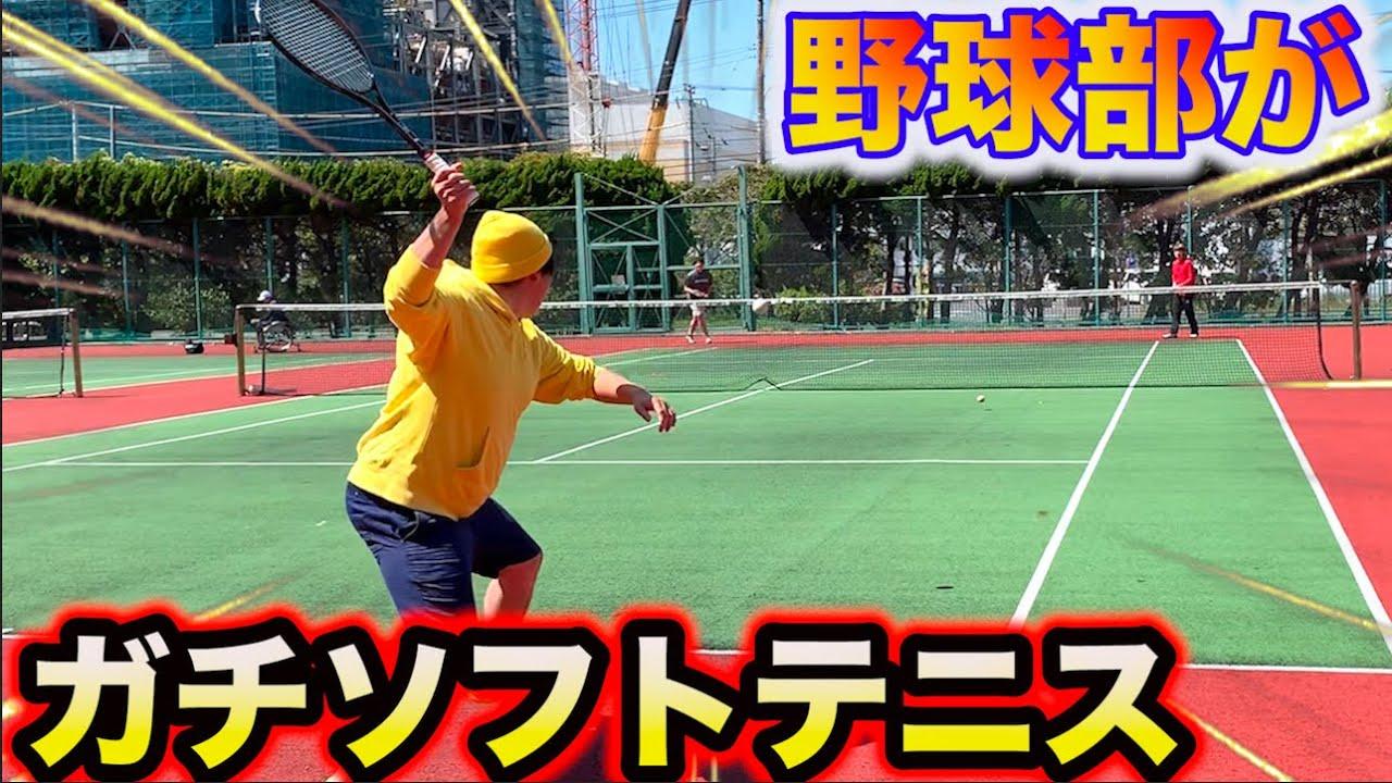 ソフトテニスの画像 p1_24
