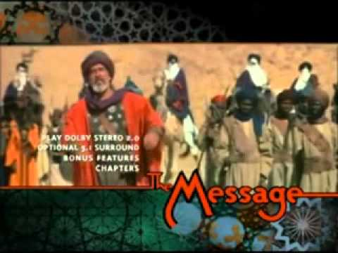 the message trailer.flv