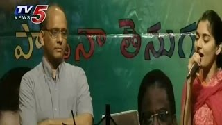Jandhyala Comedy Special in  America Kalavahini  : TV5 News