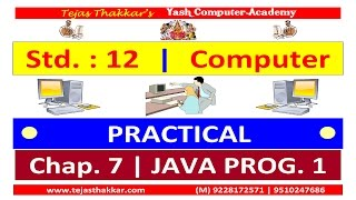 Std. 12 | Chap. 7 Java Prog_1