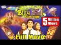 Billu Gamer Full Movie I Live VFx Bollywood Movie I Vindu I Upasna I Shriya Sharma I Rohan shah