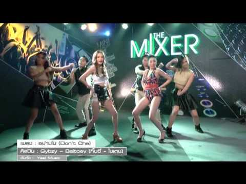 อย่ามโน (Don't Cha) - Gybzy - Baitoey Live Show @The Mixer You Channel