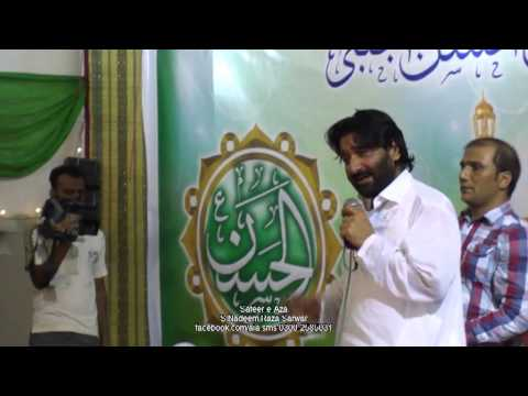 Nadeem Sarwar Manqabat  At B.area Malir Khi Pk video