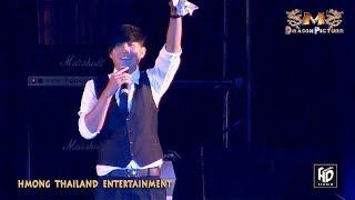 Kos Lis 2017 - Concert live in Thailand