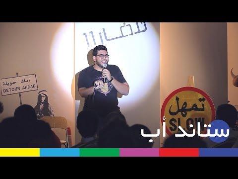 إبراهيم الخيرالله | قيادة المرأة / خط الشرقية