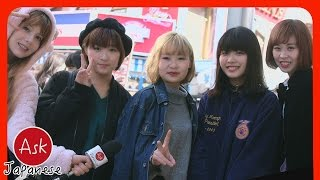 BFF! WHICH COUNTRY IS BEST FRIENDS WITH JAPAN?! Ask Japanese about friendship countries.