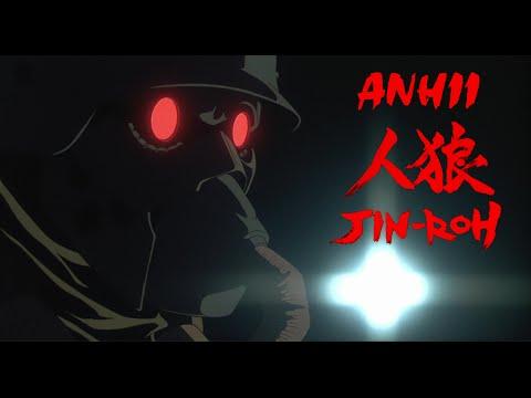 ANH 11 : Jin-Roh - La Brigade des Loups streaming vf