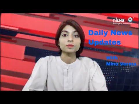 आज की ताज़ा खबरें | Today's Breaking News | Newsato