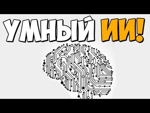 Лучший Искусственный Интеллект в Играх! ★ DEUS EX MANKIND DIVIDED