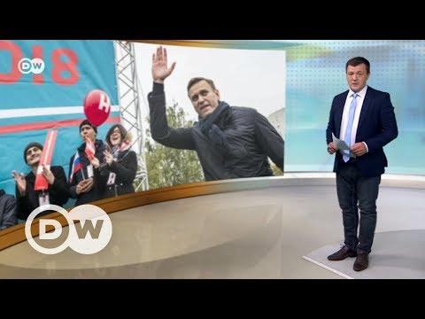 Навальный против Путина, или Митинги 7 октября – DW Новости (06.10.2017)