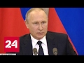 Американцы перевернули заявление Путина