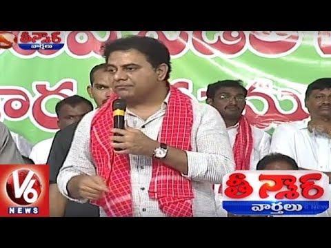 KTR Launches 2nd Phase Of Sheep Distribution | Teenmaar News | V6 News