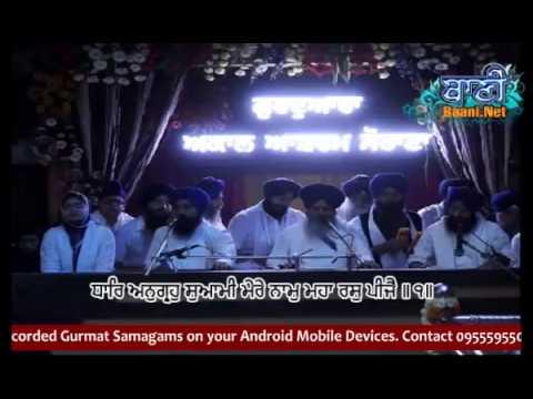 Simran Sadhna Bhai Davinder Singh Ji (Khanne Wale) - G.Akal...
