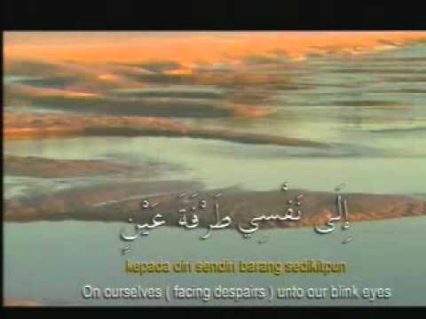 Zikir Ya Hayyu Ya Qayyum - Ustaz Amal (astro Oasis) video