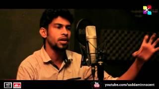 Sawan Aaya Hai By Arjit Singh Covered By Eleyas Hossain