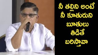 Allu Aravind Fires on Ram Gopal Varma | Sri Reddy Abusing Pawan Kalyan Issue